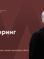 3D летеринг - Воркшоп Тараса Макара
