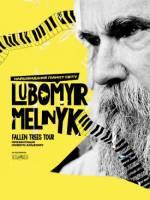 Концерт Любомир Мельник: Fallen Trees Tour Презентация нового альбома