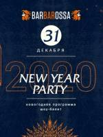 New Year Party! / Barbarossa