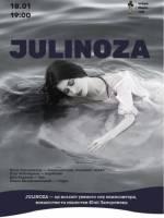 Концерт Julinoza Мой город