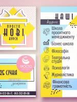 Курси для підлітків в Житомирі