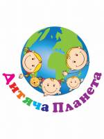Тетяний день у Дитячій Планеті