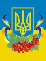 День соборності у Львові