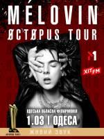 Концерт MELOVIN