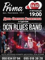 День Святого Валентина з гуртом Don Blues Band