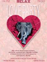 Relax Love Party 2020