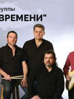 Легендарні хіти гурту «Машина Времени»