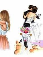 Психологічна гра Секрети стосунків