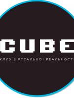 CUBE - Клуб віртуальної реальності у Вінниці