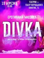 Спектакль Мюзикл «Divka»