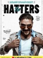 Автобусний тур гурту «The Hatters»