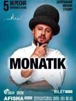 Monatik у Вінниці - Великий стадіонний концерт