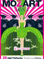 Концерт Mozart L'Opera Rock Le concert