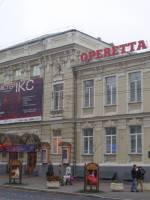 Онлайн-показ вистав Національної оперети України
