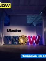 Інтерактивна виставка UKRAINE WOW у твоєму смартфоні