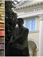 Електронний архів від Бібліотеки імені Василя Стефаника