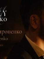 Сергій Мироненко, концерт у Кропивницькому