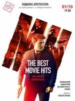 The best Movie Hits - Концерт