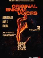 Enigma - Концерт легендарного гурту у Києві