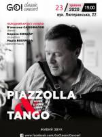 П'яццолла і танго - Концерт
