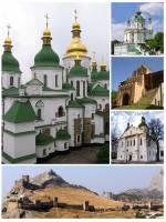 Екскурсії у Національному заповіднику Софія Київська