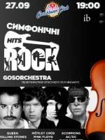 Симфонічні рок-хіти - Концерт