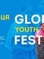 Молодіжний фестиваль волонтерів