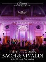 Fairmont Classic - Концерт класичної музики