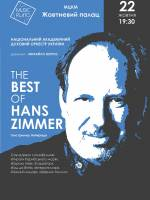 The Best of Hans Zimmer - Концерт