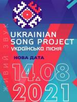 Українська пісня - Концерт на Арені Львів