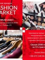 Fashion Market - Інтерактивний проект