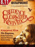 Концерт Creedence Clearwater Revived