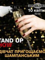 Stand Up у Планета Мода Бар