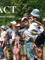 Українські скаути - Cімейний дитячий табір