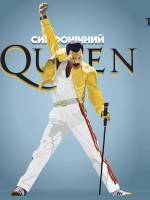 Симфонічний Queen «Queen Forever»
