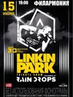 Концерт Linkin Park Tribute show