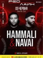 Концерт HammAli & Navai