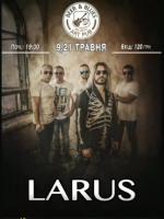 Концерт гурту LARUS
