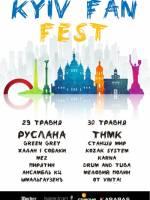 KYIV FAN FEST - Концерти за участю кращих зірок України