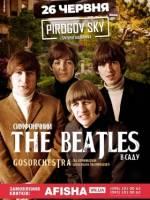 Симфонічний The Beatles. Концерт в саду!
