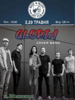 "Концерт гурту ""Gloria"""