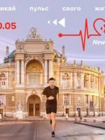 Напівмарафон Нова пошта. Одеса 2021