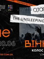 """КайФАЙНЕмо у Вінниці! Концерт в рамках фестивалю """"Файне місто"""""""