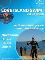 """Спортивний захід """"Love Island Swim"""""""