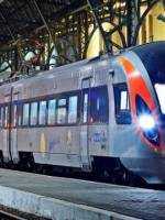 Онлайн-бібліотека у поїздах України