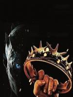 Игра престолов: Лучшее Большое Симфоническое шоу