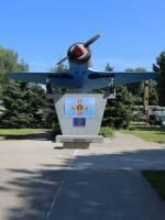 Екскурсії до Музею Повітряних Сил Збройних Сил України