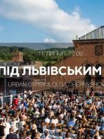 Джаз під львівським небом - Концерт