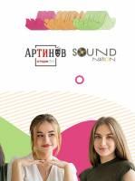 Сучасний музичний табір у Вінниці!
