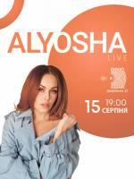 Концерт співачки Alyosha
